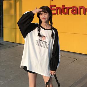 【トップス】韓国ファッション合わせやすい配色ルーズ長袖Tシャツ
