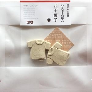 干菓子・コーヒー味
