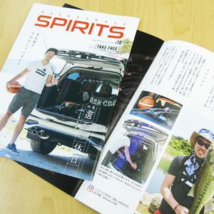 [vol.10]バスケットボールスピリッツ【フリーペーパー】