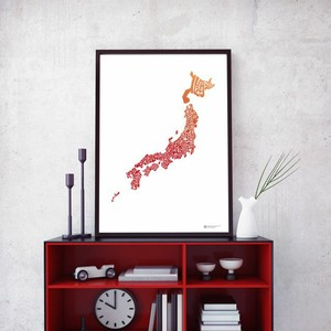 A2 日本地図(ポスター)