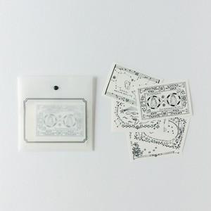 封緘紙 大 双子の星のお噺 モノクローム