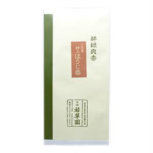 【土佐のほうじ茶】特上 ほうじ茶 100g