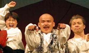 劇団鳥獣戯画応チケット『三人でシェイクスピア【ももちゃんパスポート】』