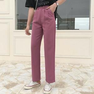 《YELLOW RANKING NO.7》long pants YL3689