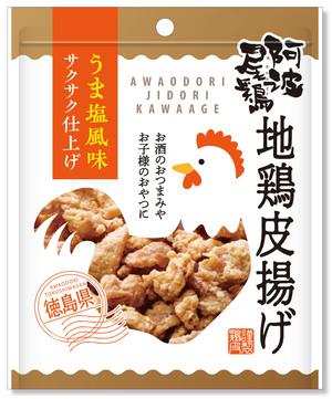 阿波尾鶏地鶏皮揚げ 5袋セット