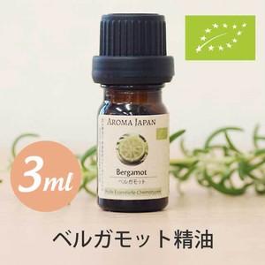 ベルガモット精油【3ml】エッセンシャルオイル/アロマオイル