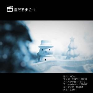 雪だるま2_1