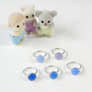 Omocha Ring (青系)