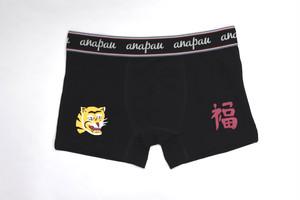 ボクサーパンツ ベトパン 【anapau】