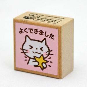 【こどものかお】ティーチャースタンプ「猫・よくできました」