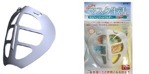 【新発売!】マスクインサイドホルダー