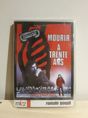 【dvd】MOURIA A TRENTE ANS/ロマン・グーピル (romain goupil)