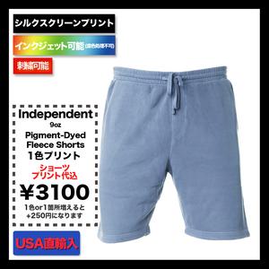 Independent 9oz Pigment-Dyed Fleece Shorts (品番 PRM50STPD)