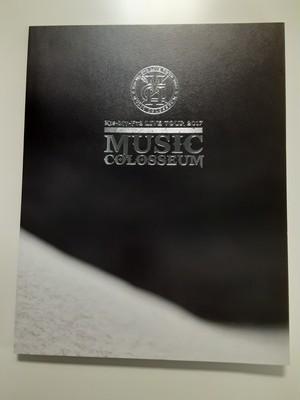 Kis-My-Ft2 LIVE TOUR  2017 MUSIC COLOSSEUM パンフレット