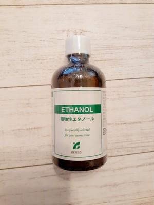 植物性エタノール(KENSO)