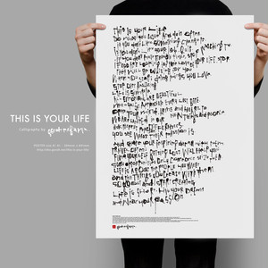 Your Life Poster / A1