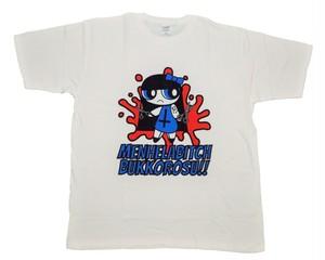 「メンヘラビッチぶっ〇す!!」 Big T-shirts (White)