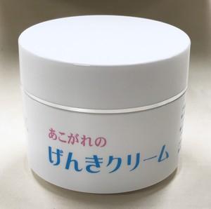 げんきクリーム 100g