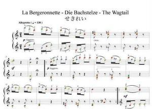 せきれい ブルグミュラー作曲 25の練習曲より 第11番