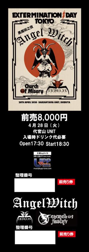 【先行発売】Angel Witch LIVE IN JAPAN 2020.04.28 代官山UNIT【オリジナルチケット】