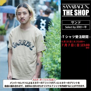 ★受注販売★ SANABAGUN.T-shirt 2019 Summer [サンド Selected by 澤村一平]
