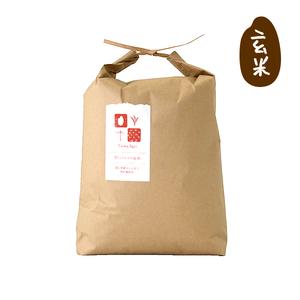 特別栽培「宇川米」(玄米・5kg) 平成30年富山県産コシヒカリ