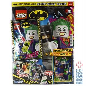 LEGO バットマン マガジン Nr.5