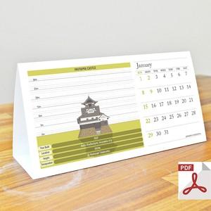 [ダウンロード商品] 現存天守12城カレンダーPDF