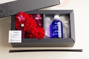 【プリザーブドフラワー】Aroma Flower Box (大)