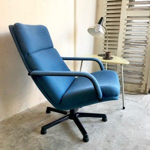Artifort Model F141 Swivel Lounge Chair By Geoffrey Harcourt オランダ