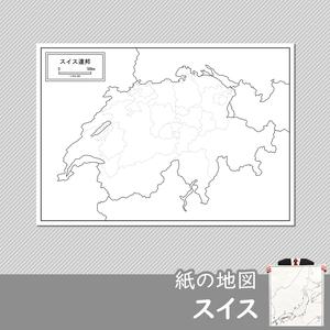 スイスの紙の白地図