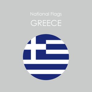 円形国旗ステッカー「ギリシャ」