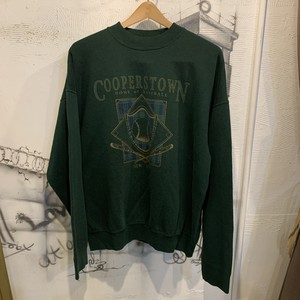green print sweat