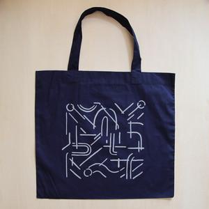 M〜Y BAG