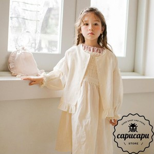 [sold out] frill spring cardigan 2colors 春フリル カーディガン ジャケット