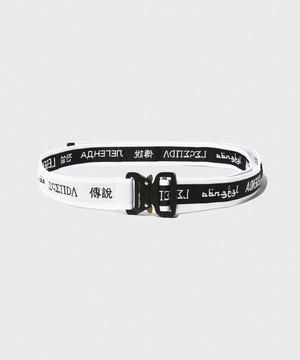 World Logo Jacquard Belt [White]