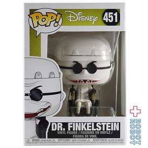 ファンコ POP! ナイトメア・ビフォア・クリスマス フィンケルスタイン博士