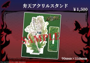 『トワイライト・ミュージカル ZONE-00 満月』弁天アクリルスタンド