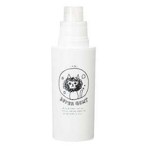 ランドリーボトル 洗剤用(500ml)