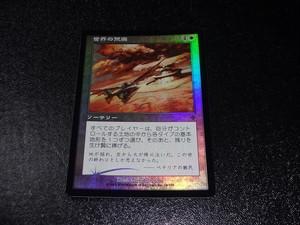 FOIL/世界の荒廃/Global Ruin/日本語版/MTG