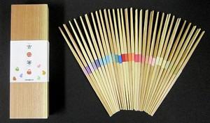 吉の箸【KICHINOHASHI】