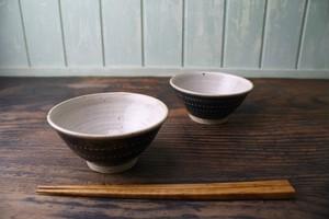 飛び鉋 茶碗(黒) 小(商品番号:WSUY71B)