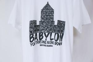 BABYLON SOUND SYSTEM 1st