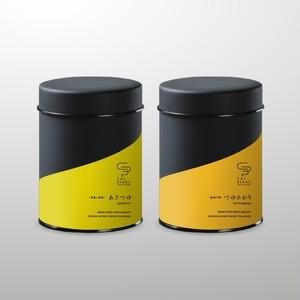 煎茶&釜炒り茶セット 50g 茶缶