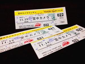 11月19日ワンマンライブチケット(メンバー直筆イラスト&サイン入り!)