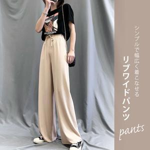 リブワイドパンツ/pants360