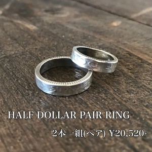 HALF DOLLAR PAIR RING  NW-002
