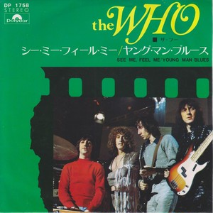 【7inch】The Who - See Me, Feel Me シー・ミー・フィール・ミー/ザ・フー (1971) 45rpm