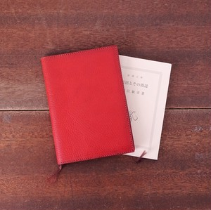 BOOK COVER / RED POKET