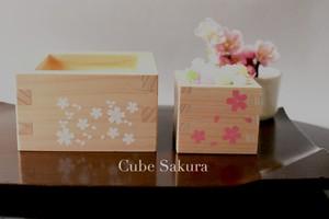 白い桜とピンクの桜枡でお家で楽しむ和カフェ